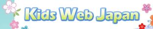 Kidsweb