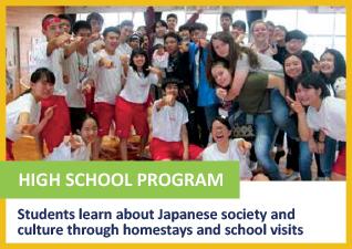 High School Program