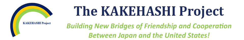 Kakehashi Project - Building New Bridges of Friendship and Cooperation Between Japan and the United States!