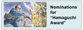 Hamaguchi Award
