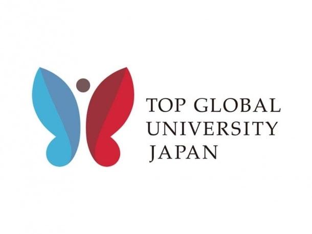 Japan Education Resources