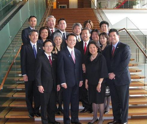 (photo) Prime Minister Aso with Japanese American delegation