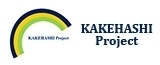 KAKEHASHI Project