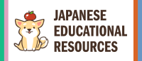 Japanese Educational Resources