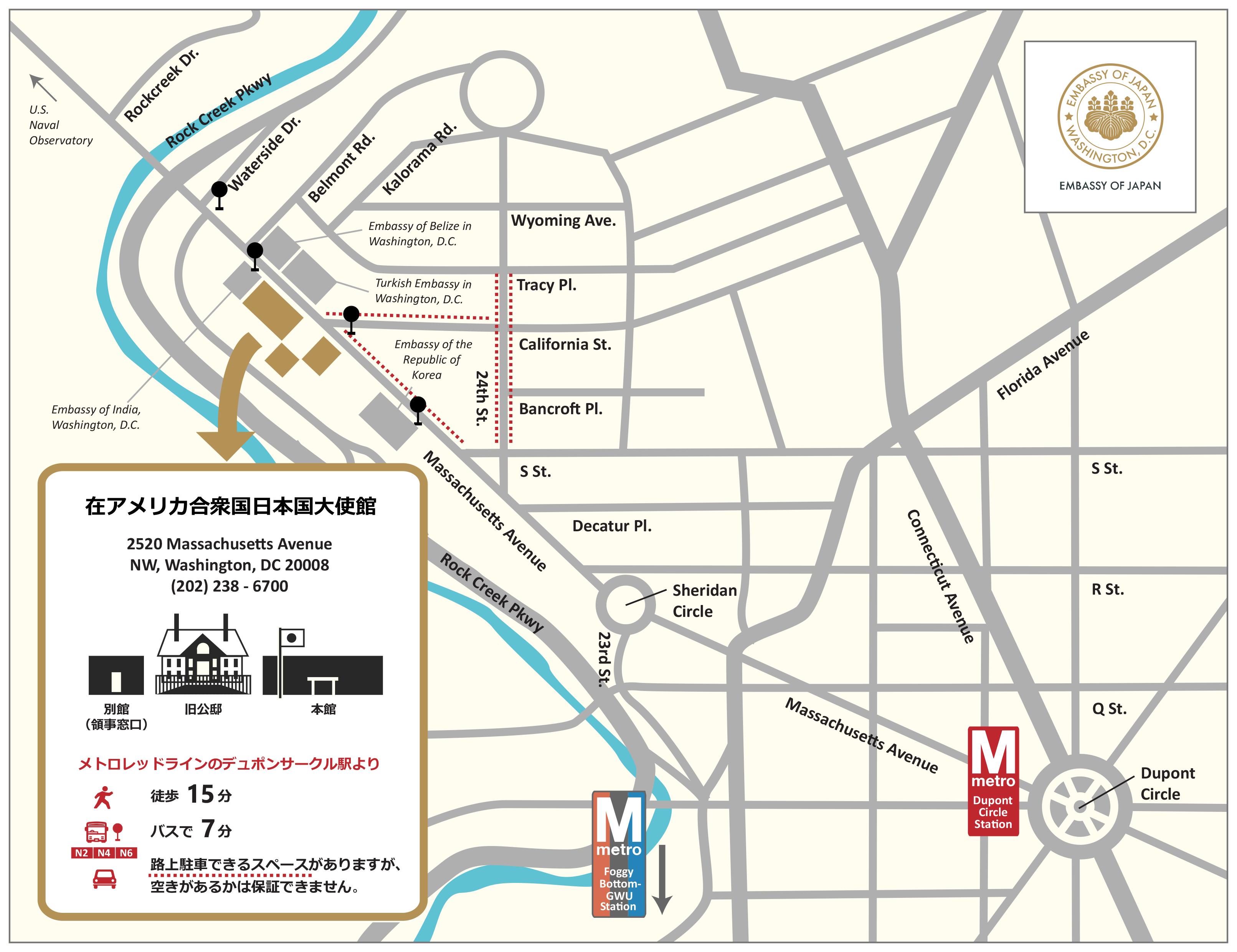大使館マップ