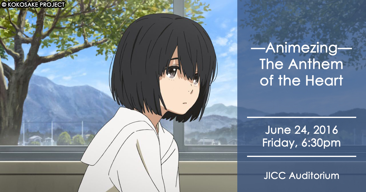 Jicc Animezing The Anthem Of The Heart