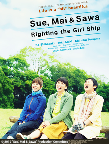Printables J Righting jicc j film sue mai sawa righting the girl ship