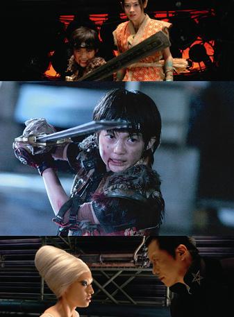 October Spooktacular (Animezing): The Great Yokai War