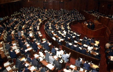 (photo) House of Representatives