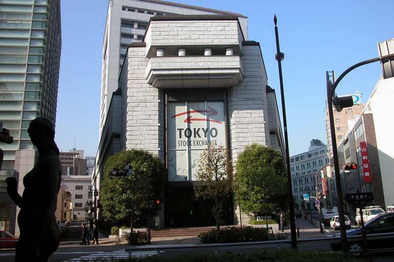 (photo) Tokyo stock exchange