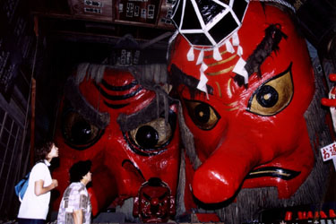 (photo) Tengu mask